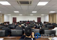 禹州文旅局召开现代公共文化服务体系建设绩效考核工作促进会
