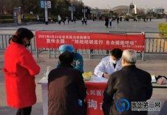 禹州市二院开展第26个世界防治结核病日宣传义诊活动