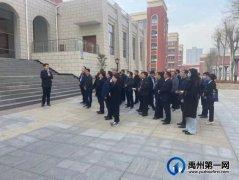 公学在禹州初中部党建观摩暨党史教育学习动员大会