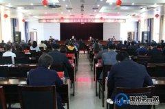 禹州市自然资源和规划局召开党史学习教育动员部署会议