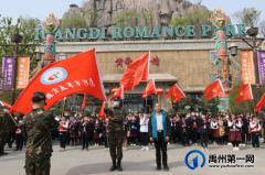 贺禹州市第五实验学校2021年研学旅行活动圆满成功