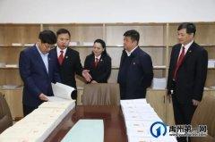 禹州市委书记黄河到禹州法院调研政法队伍教育整顿工作