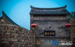正在公示!禹州一景区上榜2020年度智慧景区建设先进单位