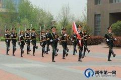 禹州市第一高级中学升旗仪式 | 弘扬正能量 铸就青春梦