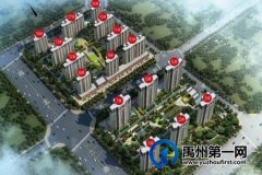 禹州海盛湖滨豪庭二号院11#、15#楼取得商品房预售许可证