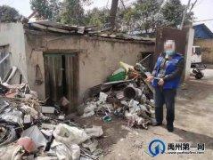 禹州夏都中心派出所破获一现行系列盗窃案件