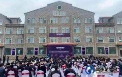 禹州市北方瓷区抖音电商直播基地正式落成启动