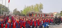 """禹州市春蕾学校""""读诵讲用圣贤教诲"""" 系列比赛活动动员大会"""
