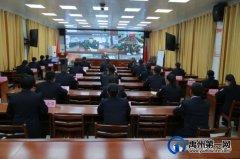 禹州市公安局森林公安分局扎实开展三项教育