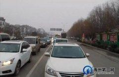 定了!禹州这条路4月6日起开始进行处罚!扩散周知!