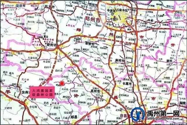 重磅!禹州鸠山镇将强势崛起!投资近7亿元!