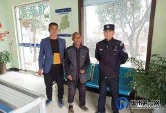 """咱禹州的警察""""蜀黍""""不仅要抓坏人,还要充当""""爱心调解员"""""""
