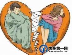 夫妻离婚矛盾深 禹州民警化解促和谐