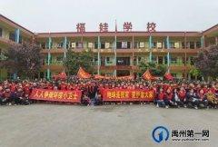 """禹州福娃学校2021年""""春天--我和翟山有个约""""踏春活动纪实"""