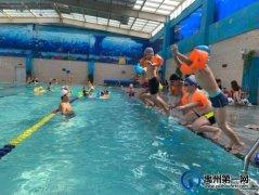 禹州尚立健身暑假儿童游泳班开始招生啦!