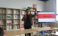 """禹州夏都山林学校举办教师学校开启教师""""充电""""模式"""