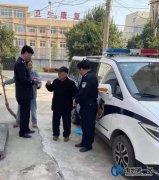 禹州三峰中心派出所:老人拉着民警的手,哭了!
