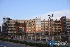 禹州市第一高级中学收费公示