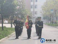 禹州市高级中学 | 正青春,敢拼搏——升旗仪式