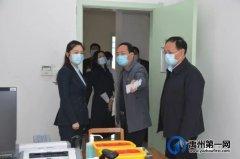 禹州市政府副市长赵丽娟莅临我院指导工作