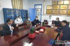 禹州市中医院医疗专家组现场指导乡镇卫生院新冠病毒疫苗接种救治工作!