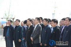 禹州市教体局开展红色教育基地研学活动