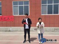 禹州南区学校高中部月考表彰暨总结大会隆重举行