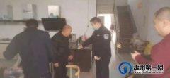 禹州范坡、鸿畅:民警入户送证 群众满意点赞