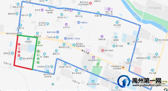 关于禹州106路公交绕行的通告
