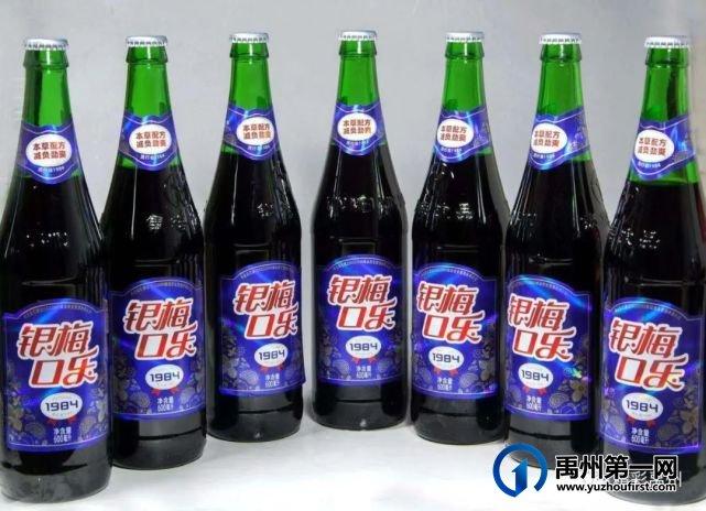 禹州银梅可乐:三十年做中国好可乐