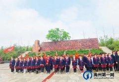 禹州市第五实验学校赴方山镇红色基地开展研学活动