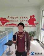 禹州小吕一女子手机丢失被盗刷,民警急出动三小时帮其找回