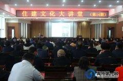 禹州市国家安全反奸防谍宣教专班进机关、党史学习教育讲座