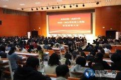 禹州市第一高级中学举行教师表优授奖大会