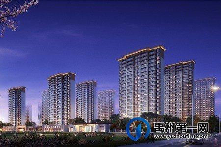 禹州信友天润府三期18#楼取得商品房预售许可证