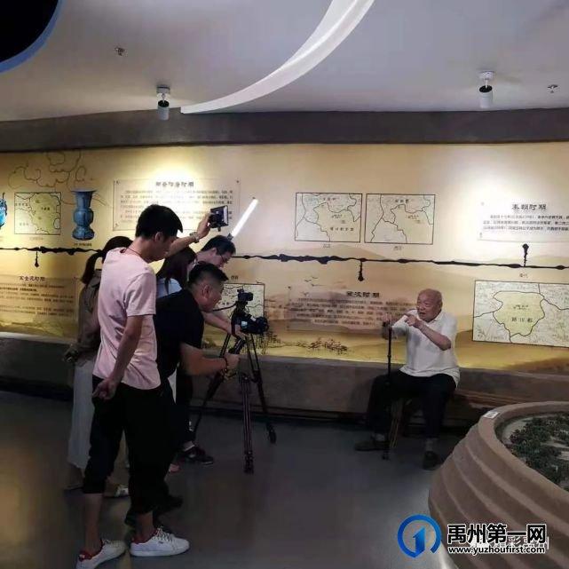 将带你领略禹州这些历史文化宝藏!