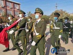 禹州南区学校升旗 携手你我他,共建和谐校园