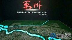 春日,禹州山林学子旅行研学禹州文化