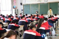 禹州一高   高一年级举行期中考试