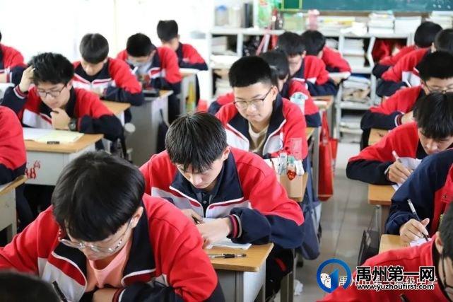 禹州一高 | 高一年级举行期中考试