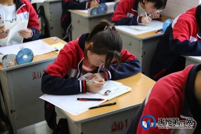 禹州一高 | 高二年级参加豫南九校联考
