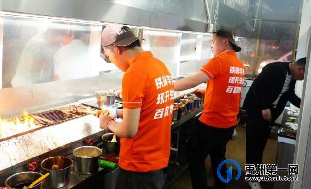 禹州一秒入夏!滨河路这家新开的网红烧烤店爆火!