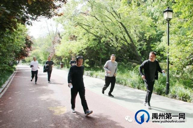 """禹州市自然资源和规划局举行庆""""五一""""健步走竞赛活动"""