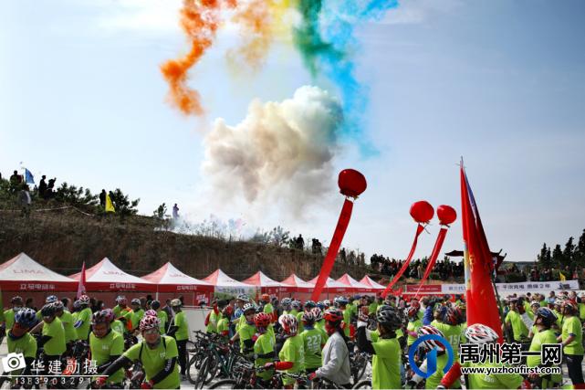 """禹州市浅井镇相约古村 """"骑""""乐无穷自行车赛激情上演!"""