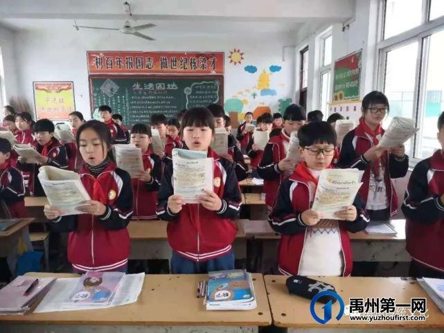 禹州传统文化||致青春年少的你们(散文世界)