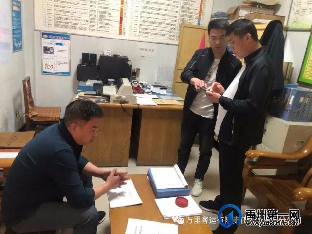 万里客运禹州分公司强化交通安全检查,确保节假日旅客出行安全