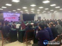 禹州一高赴山西忻州一中参观学习