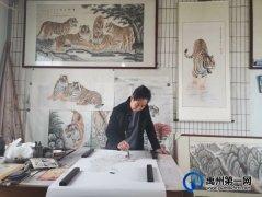 禹州山村里的画虎人