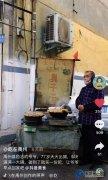 在禹州开了十年以上的口碑老店,你知道的有多少?