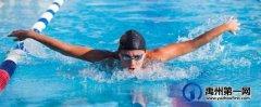禹州尚立健身第二期游泳教练零基础免费培训,6月6日开班,仅限十个名额!